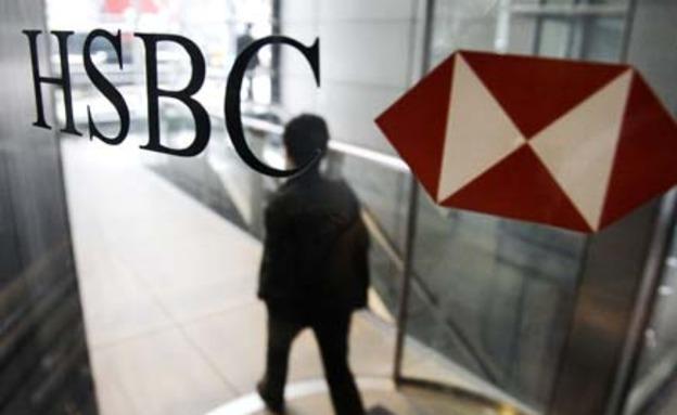 בנק תחת חקירה (צילום: AP)