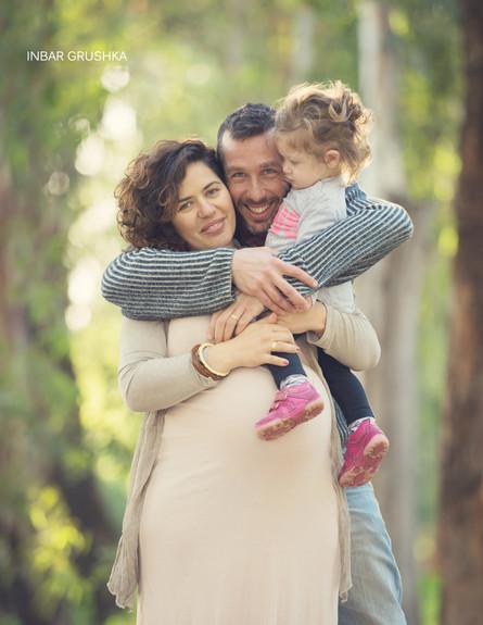 משפחות ביום המשפחה