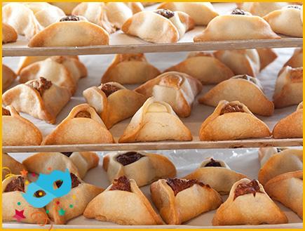 אזני המן של טאטי לחם (צילום: דניאל לילה, אוכל טוב)