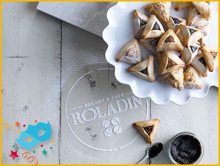אזני המן של רולדין (צילום: רונן מנגן, אוכל טוב)