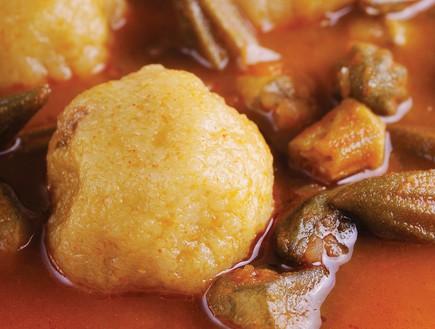קובה במיה (צילום: מיכל רביבו, עשתידכ, הוצאת Lunchbox)