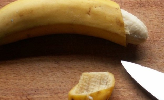 בננה חתוכה (צילום: healthmeup)