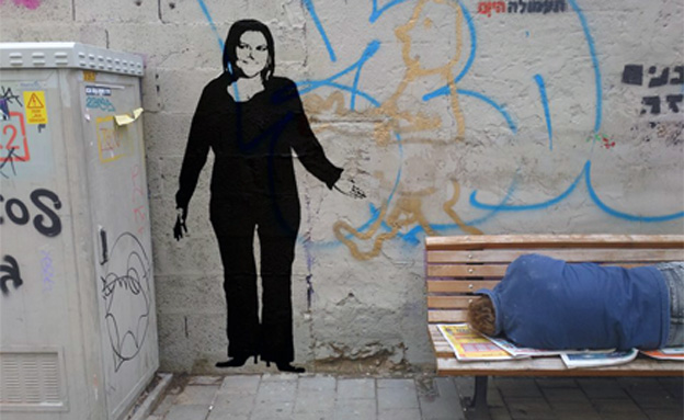 גרפיטי שרה נתניהו על קירות מוזנחים (צילום: תומר רבינא וחן אשכנזי)