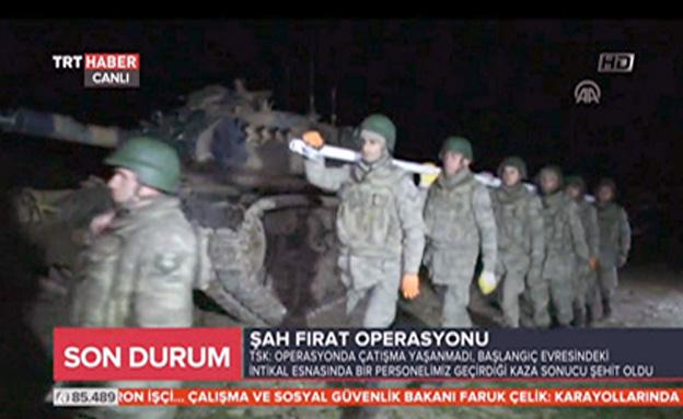 הכוחות הטורקים חוזרים משטח סוריה