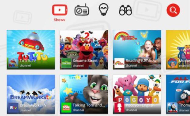 אפליקציית YouTube Kids (צילום: גוגל)