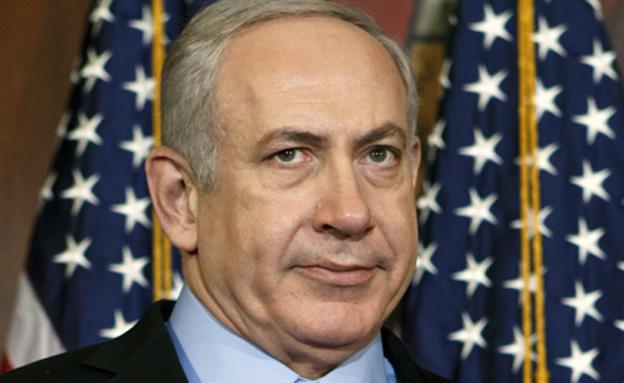 נתניהו בביקור בקונגרס, ארכיון (צילום: AP)