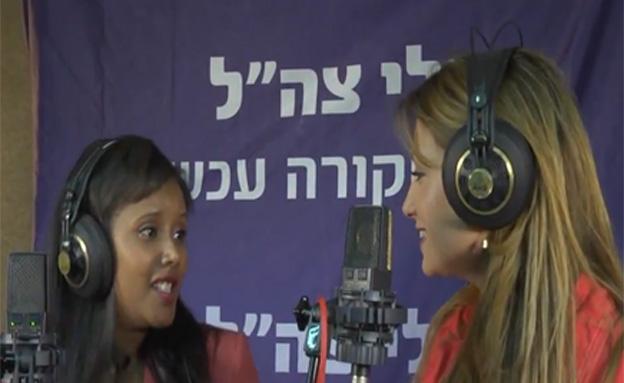 """צפו בשיר הקלפי של גלי צה""""ל והמועמדים לכנסת (צילום: גלי צה""""ל)"""