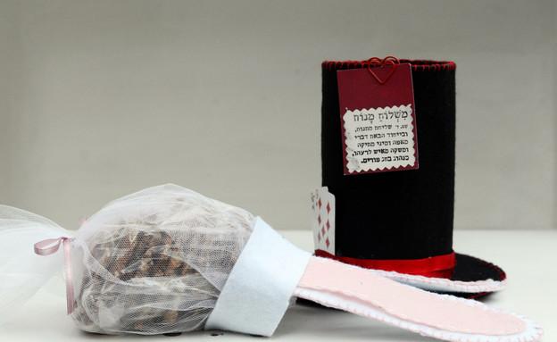 משלוח מנות, נסיכה קסומה,7 (צילום: עינת ספקטור)