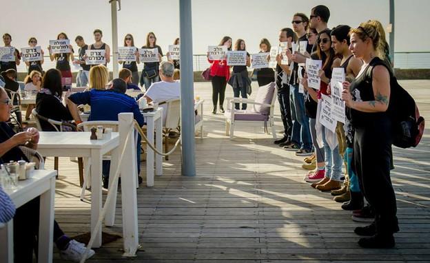 טל גלבוע - הפגנה (צילום: ספיר לוסטיגמן)