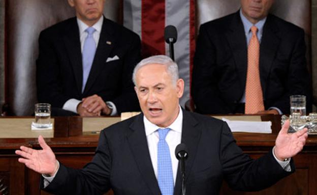 נתניהו בקונגרס, ארכיון (צילום: AP)