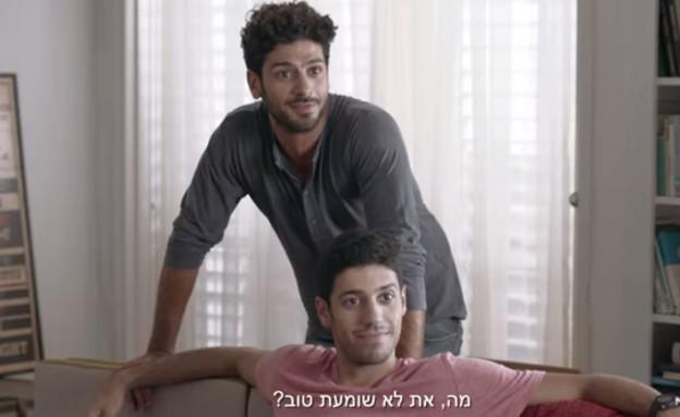 פרסומת לקפה טורקי (צילום: צילום מסך)