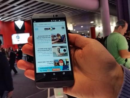 HTCOneM9 (צילום: איתי מקמל, ברצלונה)