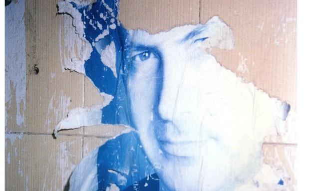 כרזה של בנימין נתניהו מתוך התערוכה של רפי מן (צילום: רפי מן)