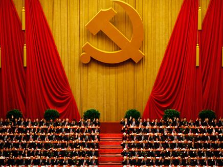 הפרלמנט הסיני, ארכיון (צילום: רויטרס)