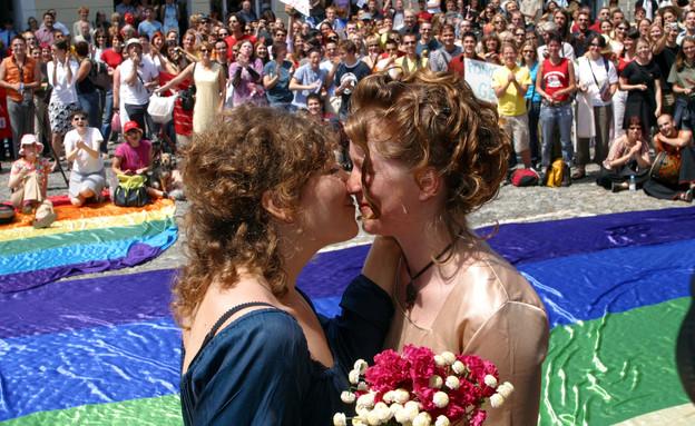 נישואים גאים בסלובניה (צילום: ap)