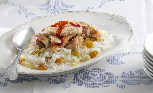 עוף צ'רקסי על אורז חגיגי (צילום: אנטולי מיכאלו, אוכל טוב)