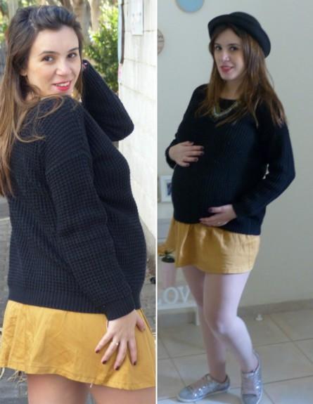 ענת ביטון - חצאיות (צילום: תומר ושחר צלמים, צילום ביתי)