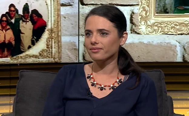 איילת שקד מדברת אמא שלה (תמונת AVI: מתוך הנבחרים, ערוץ 24)