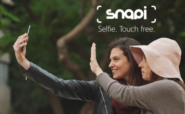 סנאפי אפליקציה ישראלית