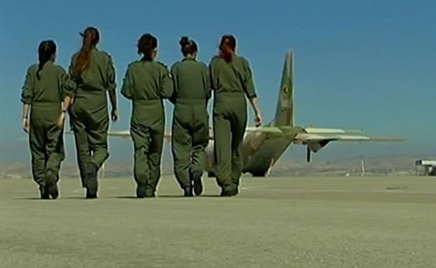 טייסות (צילום: חדשות 2)