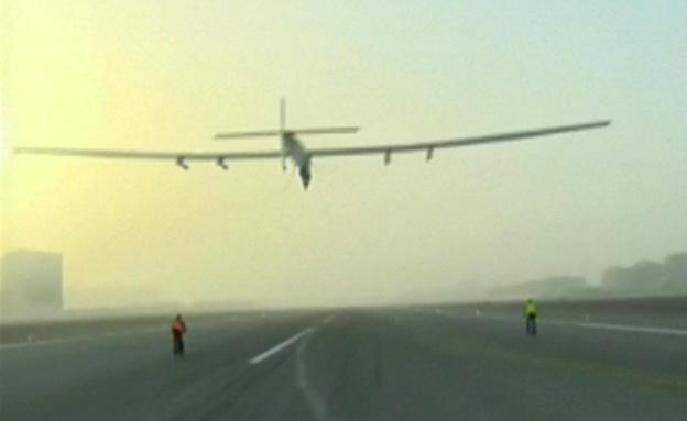 לראשונה: טיסה סולארית מסביב לעולם (צילום: sky)