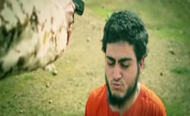 פלסטינאי שדאעש מאשימה שריגל לטובת ישראל (צילום: חדשות 2)