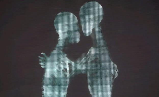 אהבת שלדים, מי עומד מאחורי המסך (צילום: מתוך יוטיוב)