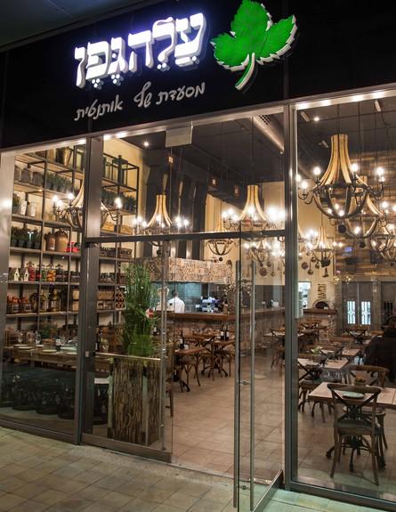 מסעדת עלה גפן - הכניסה למסעדה (צילום: דניאל לילה,  יחסי ציבור )