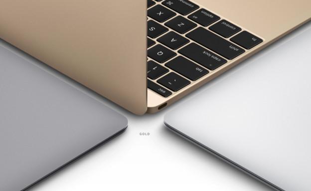 אפל, מחשב נייד, מקבוק (יח``צ: Apple)