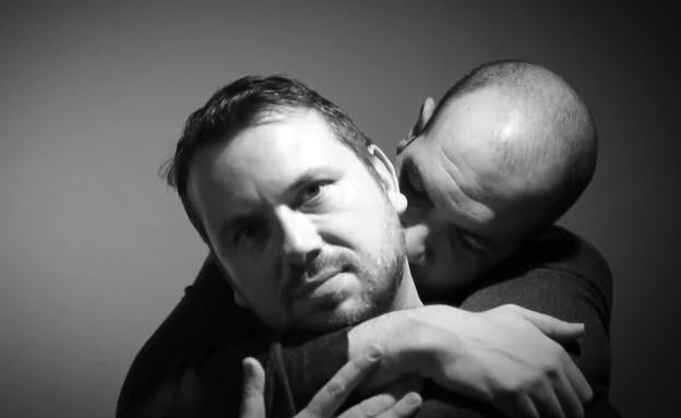 אהבה ללא חוקים (תמונת AVI: אלעד זבינסקי, אלעד זבינסקי ודניאל פליק)