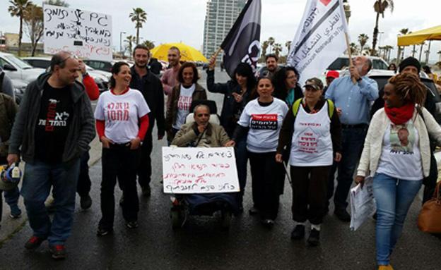 מחאה חברתית - כל הדרך לבית הנשיא (צילום: עזרי עמרם, חדשות 2)