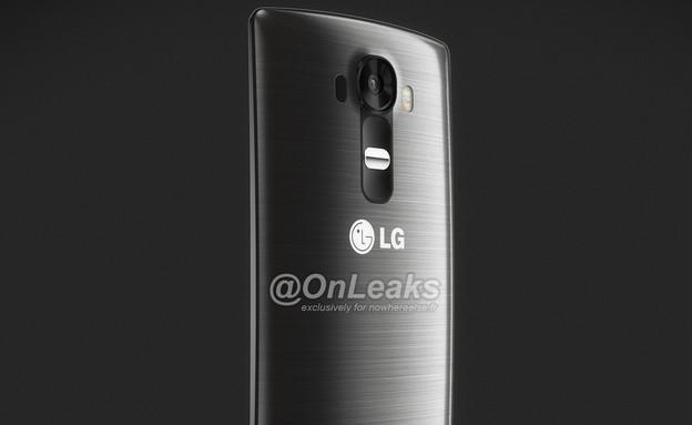 תמונה של LG G4 שהודלפה על ידי OnLeaks (צילום: טוויטר)