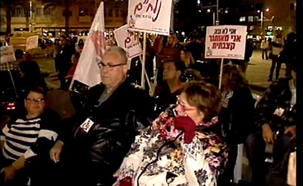 מחאת הנכים בתל אביב (צילום: חדשות 2)