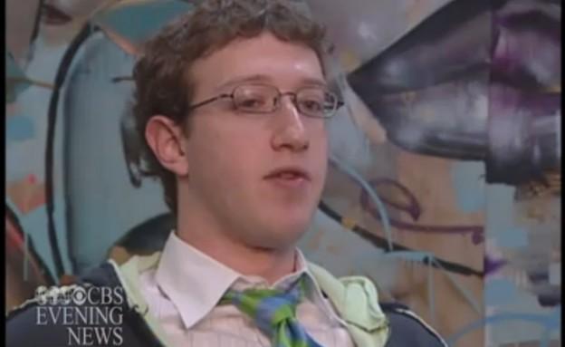 מארק צוקרברג ב-2005 (צילום: CBS)