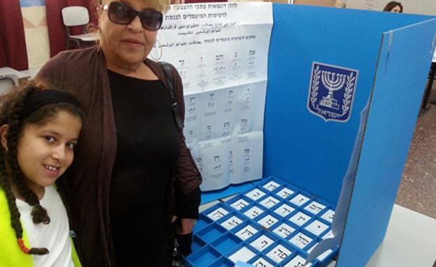 השכימו קום להצביע (צילום: סמדר פורטנוי)