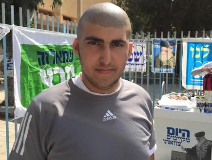 סורי עיסא, 20, יפו (צילום: טל שניידר)