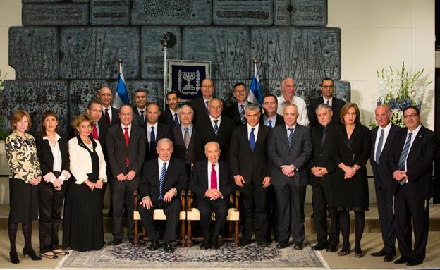 השבעת הממשלה הקודמת בבית הנשיא (צילום: פלאש 90)