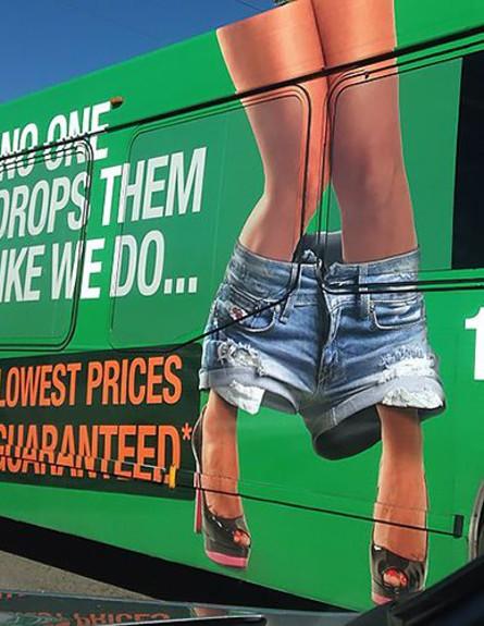פרסומות סקסיסטיות (צילום: mako)