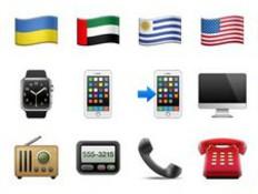 אימוג'י מכשירים של אפל