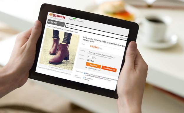 קניות ברשת (צילום: StudioQ1, Thinkstock)
