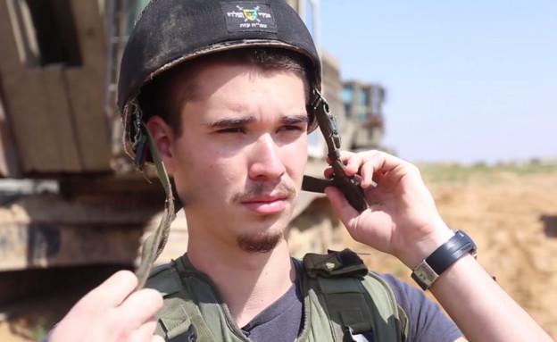 """מלשב בהנדסה (צילום: דובר צה""""ל, באדיבות גרעיני החיילים)"""