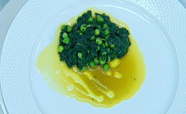 תבשיל אפונה עם עלים ירוקים (צילום: קשת, מאסטר שף VIP)