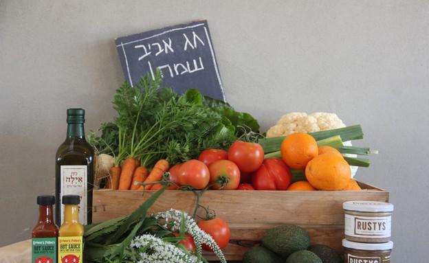 מתנות פסח, כלות אורבניות, ארגז ירקות (צילום: טלי דברת)