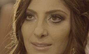 שרית חדד מתוך הקליפ החדש (צילום: צילום מסך)