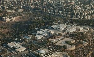 יובל למוזיאון ישראל, המוזיאון המחודש (צילום: אלבטרוס)