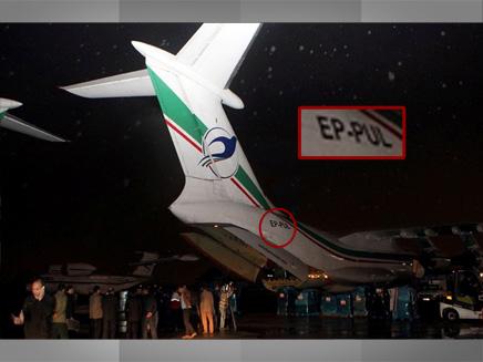 המטוס המסווה כמטוס אזרחי