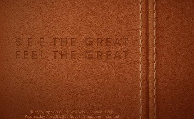 ההזמנה להשקת LG G4 (צילום: LG)