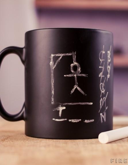גאדג'טים למשרד, ספל קפה לוח וגיר (צילום: firebox.com)