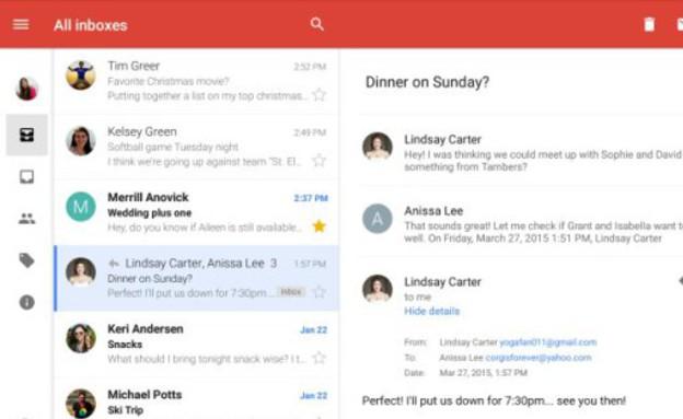 """תיבת דוא""""ל מאוחדת באפליקציית ג'ימייל (צילום: גוגל)"""