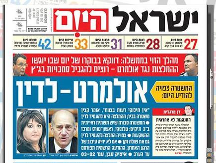 מי נגד מי 125 - ישראל-היום-אולמרט-לדין